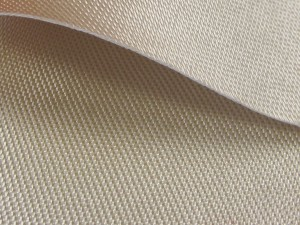 f5eec4f0a4ab SILTEX® silica fabric and textiles are high-temperature resistant materials  with a continuous operating temperature of 1800° F • 982°C. These fabrics  from ...